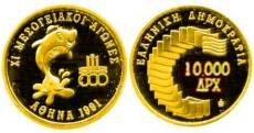 1991-10000drx.jpg
